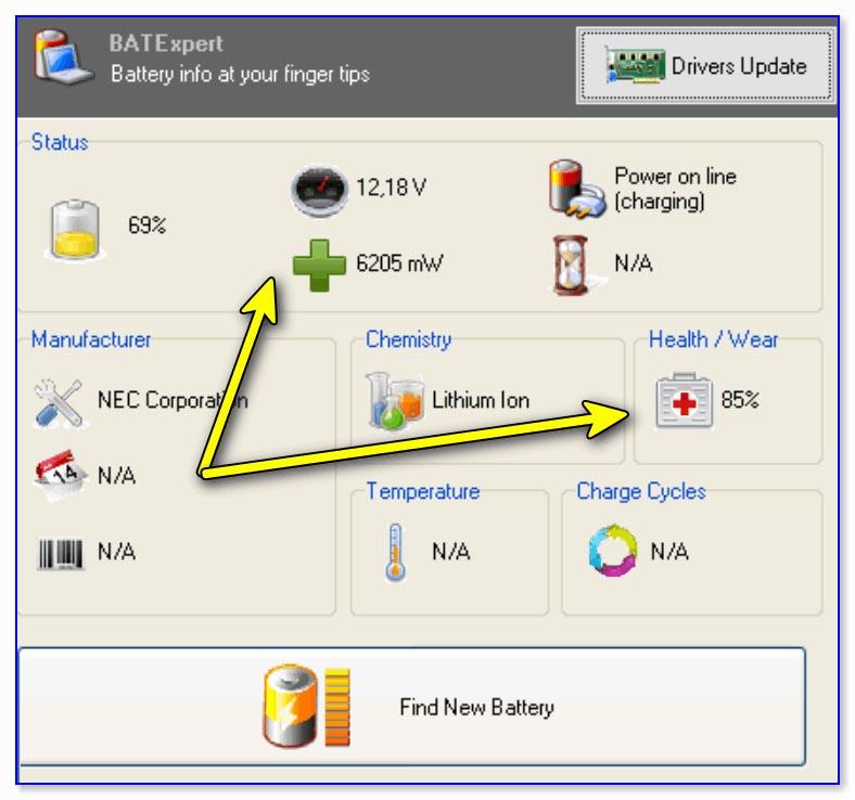 BATExpert — просмотр информации о батареи