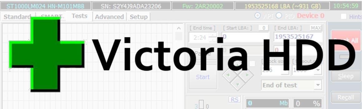 Диагностика и проверка диска в новой Victoria 5