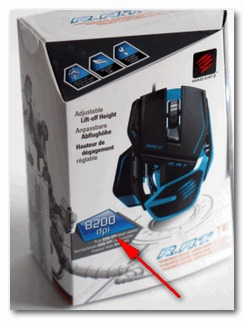 Игровая мышка - 8200 dpi
