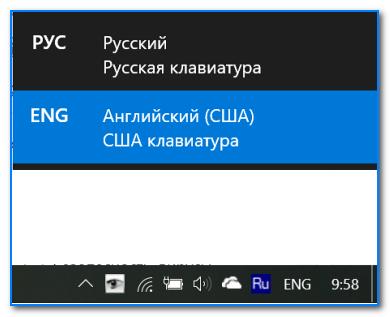 Pereklyuchenie-yazyika
